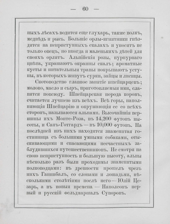 pdf (72)