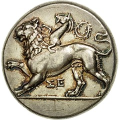 Sikyonia Silver Stater obverse