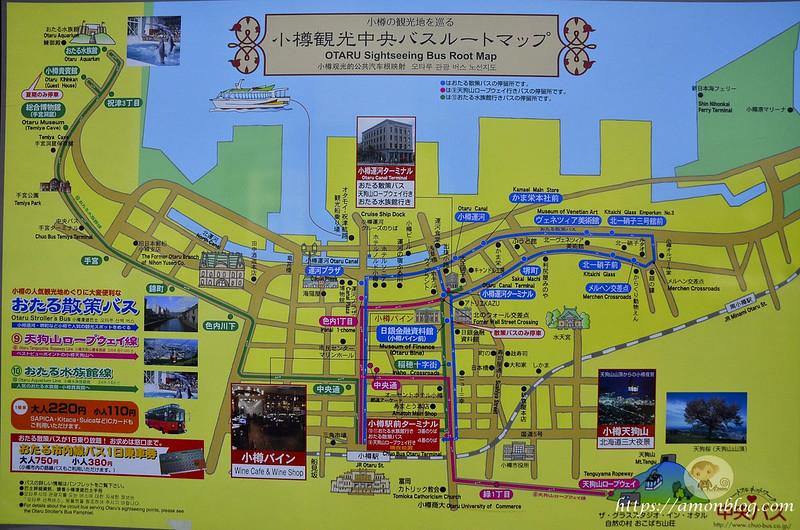 DORMY INN 小樽-5