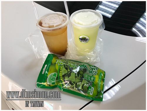 鮮打帶皮檸檬汁