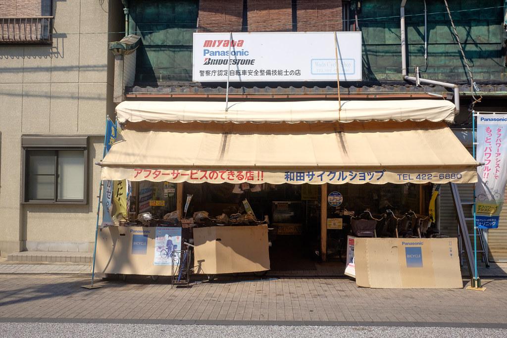岸和田の自転車屋 2018/07/15 X7000883