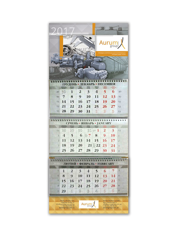 2017 Кленд Аурум Preview Kalend 05