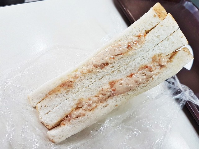 Sandwich Chicken Mayonnaise