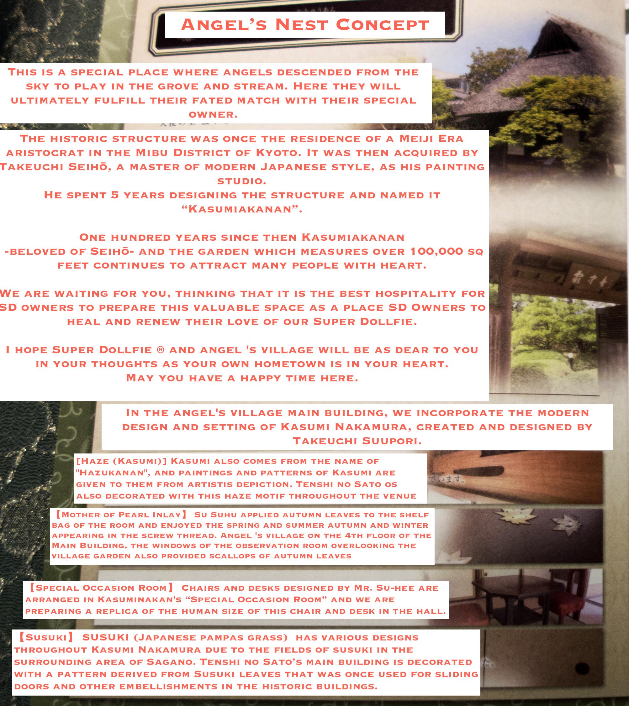 Tenshinosato page 1