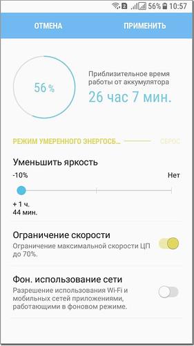 SamsungJ5_027