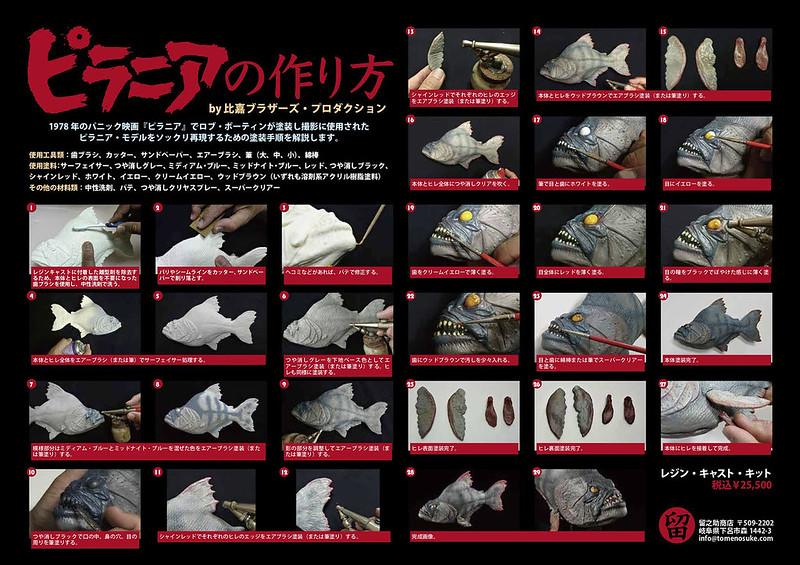 Piranha Prop Replica Model Resin Cast Kit by Tomenosuke 3