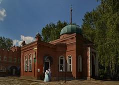 Islamic Wedding - Мечеть Исмагила, Челябинск