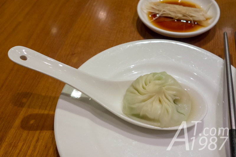 Din Tai Fung - Green Squash and Shrimp Xiaolongbao