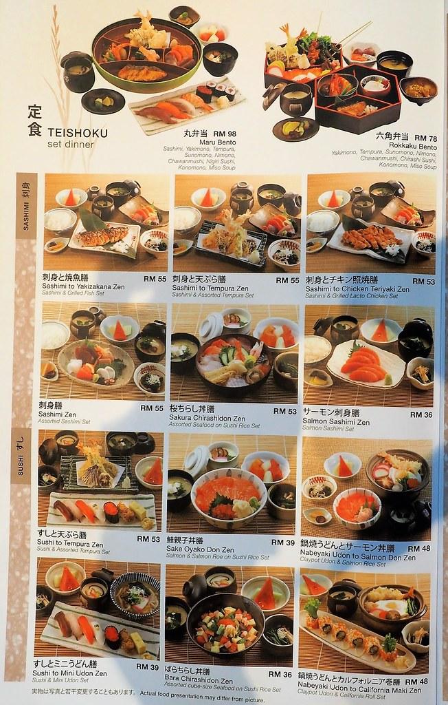 Rakuzen Japanese Restaurant's Teishoku Menu (Dinner Set)