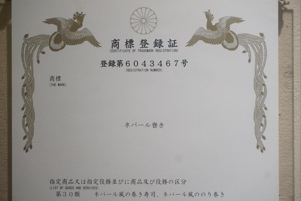 スワタントラ(江古田)