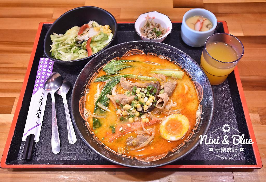 台中豬排 七味亭 menu 菜單01