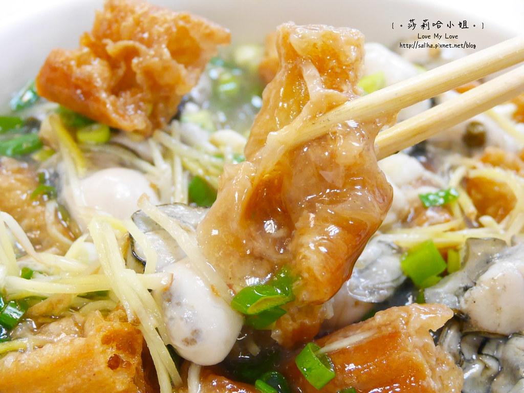 基隆一日遊好吃環港海鮮推薦和平島漁市大街 (3)