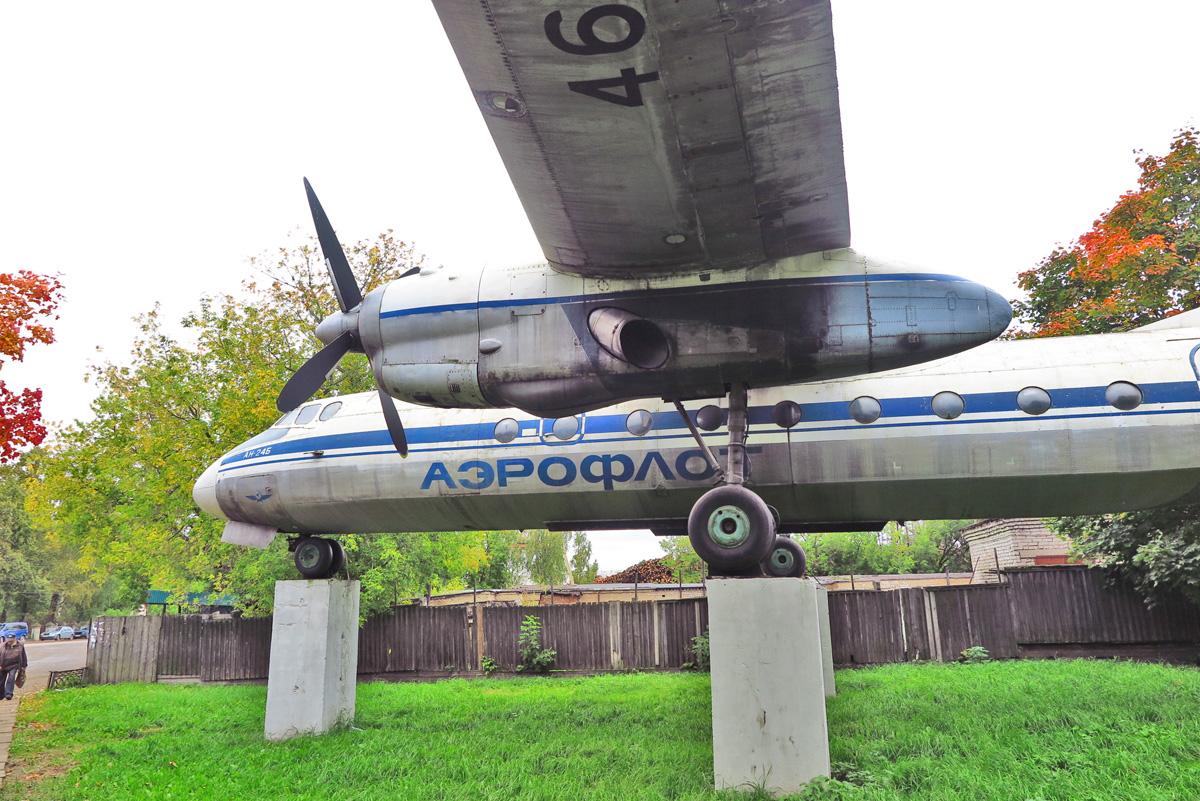 05 АН-24Б в Слободском Кировской области
