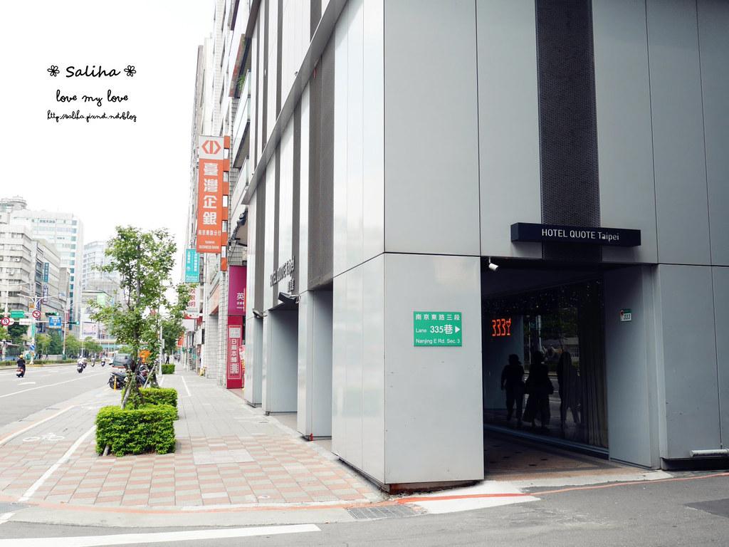 台北松山小巨蛋站微風南京ikea附近餐廳美食 (6)