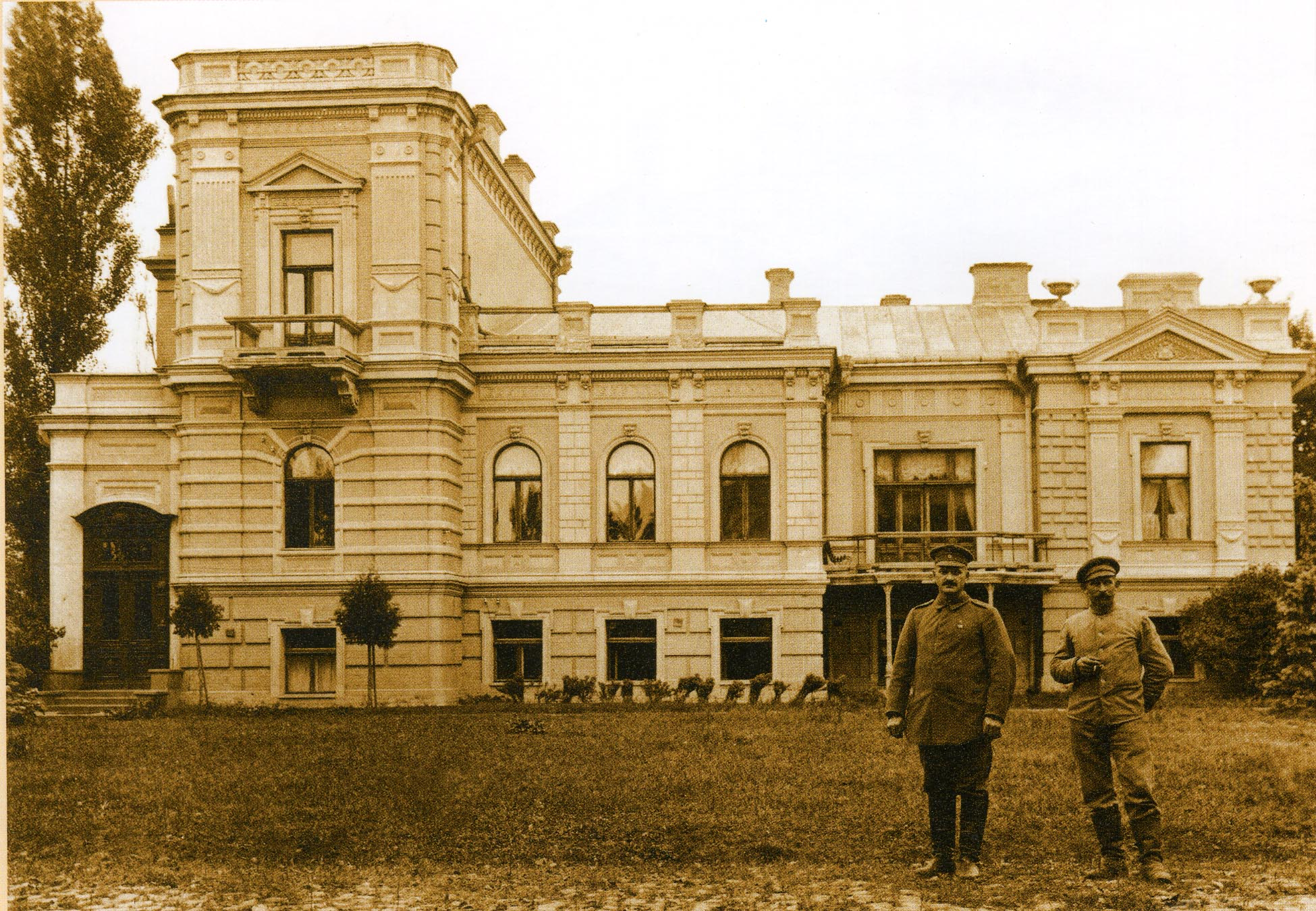 Усадьба И.А.Астмолова