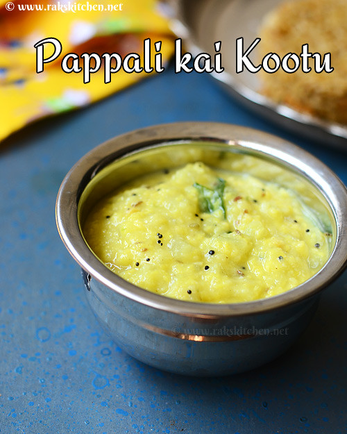 pappali-kai-kootu