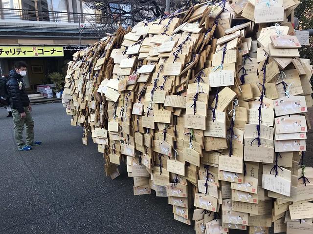 Wooden Plaques at Yushima Tenjin Shrine