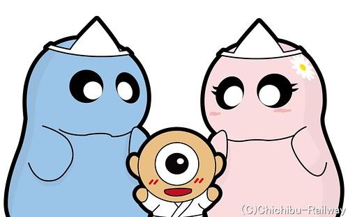8/26(日)ひえひえ列車にお化けパレオくん&パレナちゃん登場予定