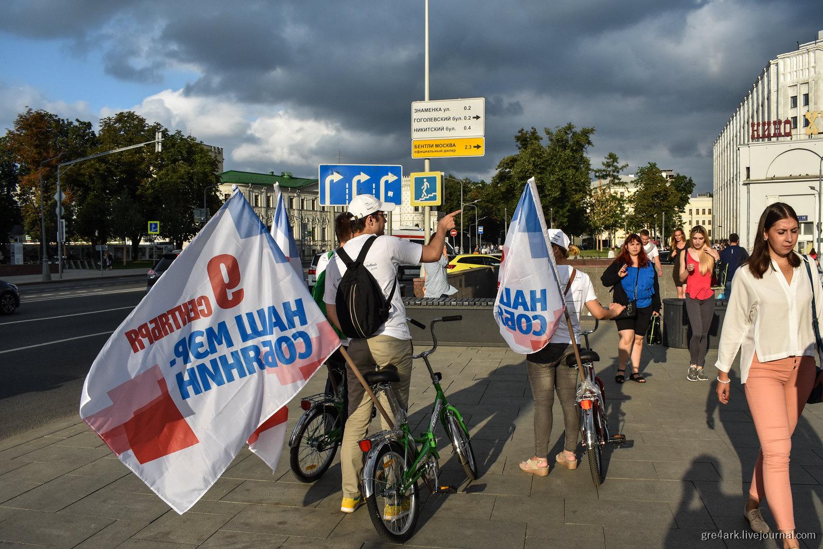 Велопробег Собянина уткнулся в проблему