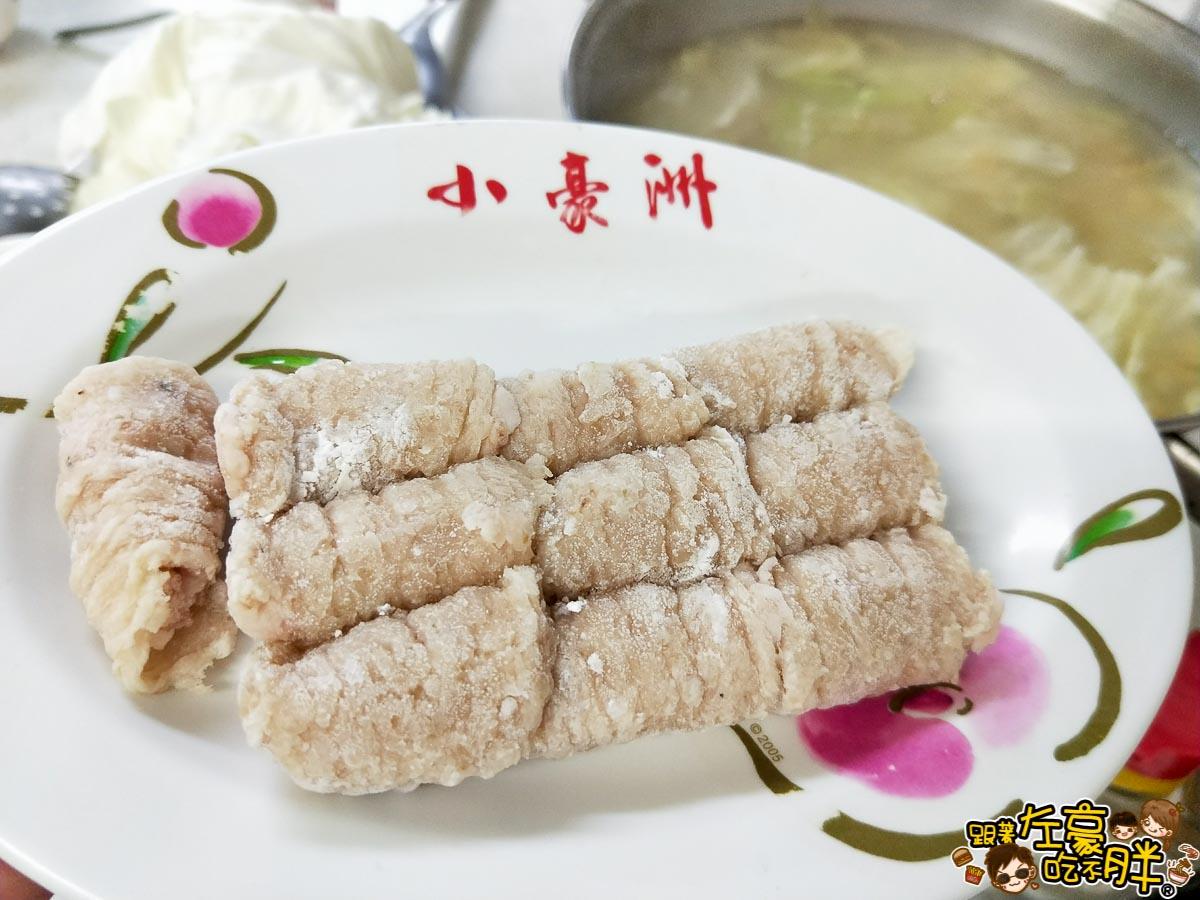 台南小豪洲沙茶爐-15