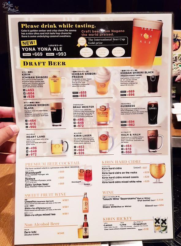 kirin beer garden beer menu