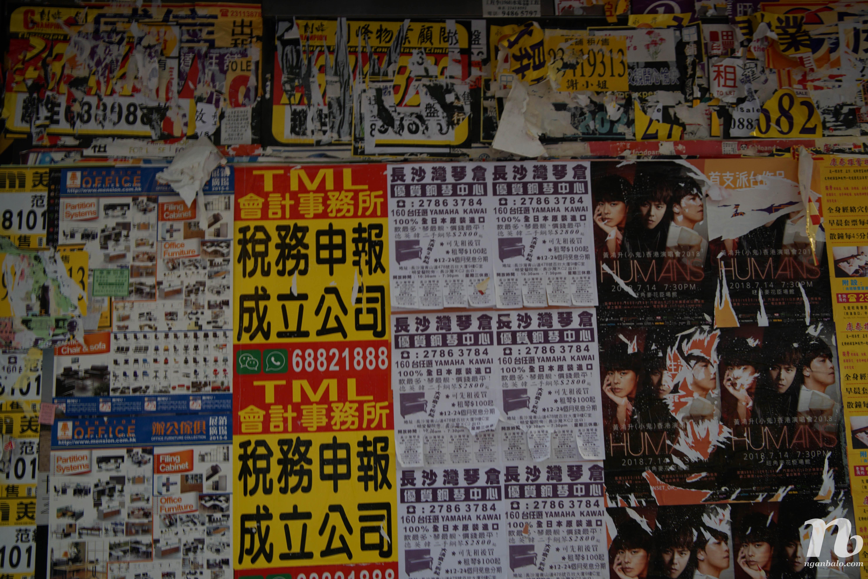 4 ngày du lịch Hong Kong (7) Cảng Victoria, các chợ ở Mongkok, và Star Ferry