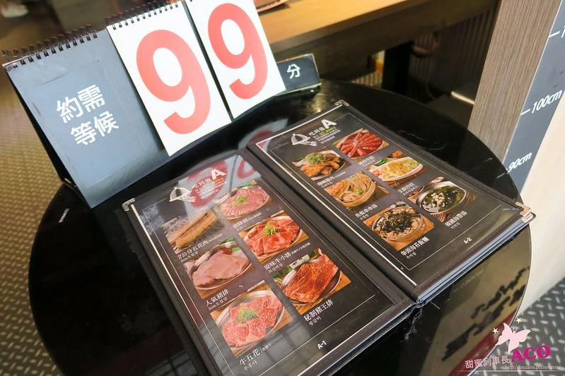 台中韓國五花肉燒烤吃到飽IMG_1317.JPG