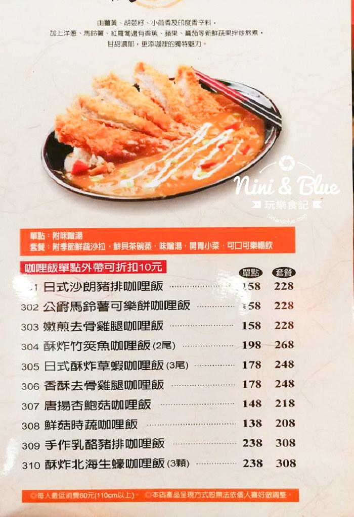 台中豬排 七味亭 menu 菜單18