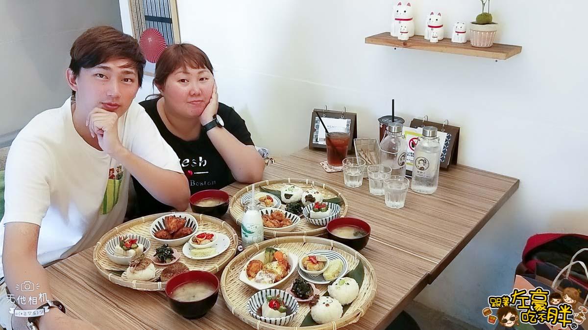 開動了日本家庭料理-4