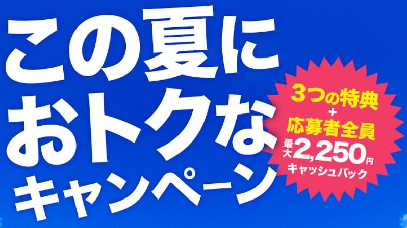 audiobook.jp (1)
