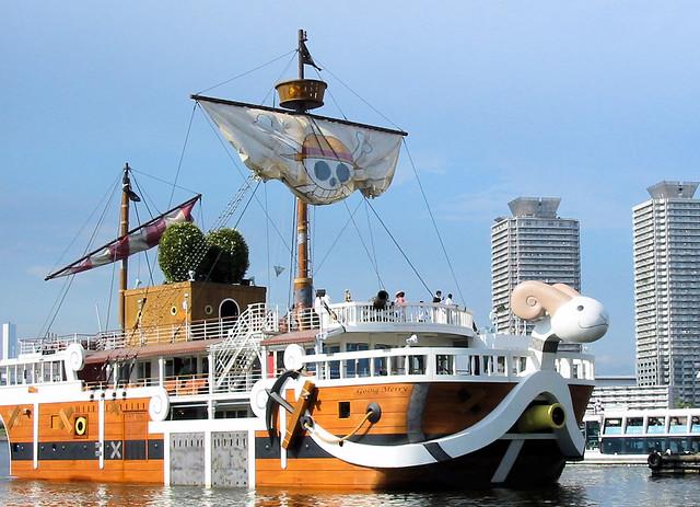 'Going Merry' in Tokyo Bay