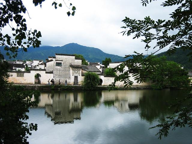 Hongcun, An'hui, Canon IXY DIGITAL 55