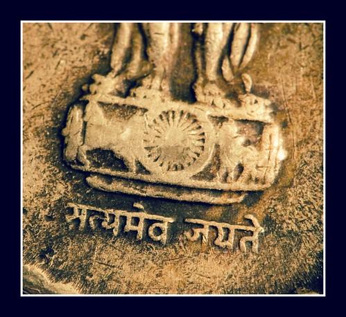 On White Satyameva Jayate By Rettop Medium