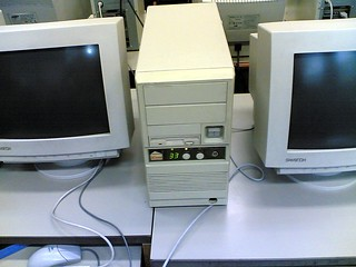 Mira, hijo, antes los ordenadores eran así