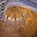 Alhambra Carvings