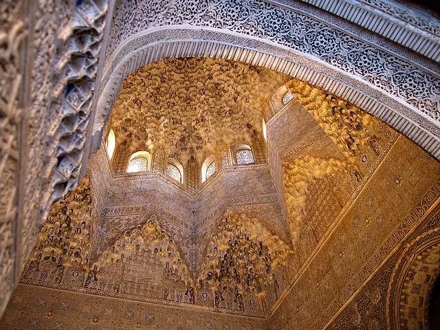 Alhambra Carvings
