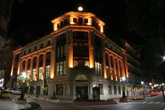 Post Office - Vigo