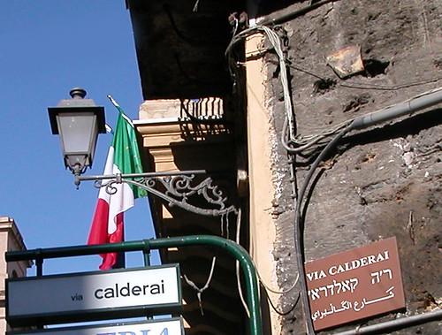 Via Calderai