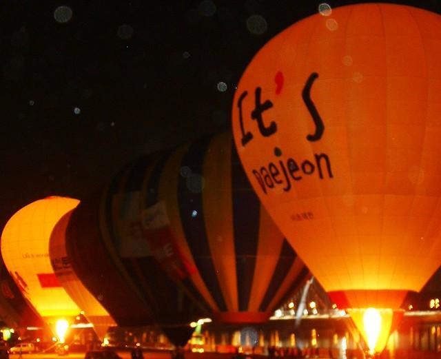 Daejeon Balloon Festival, Korea