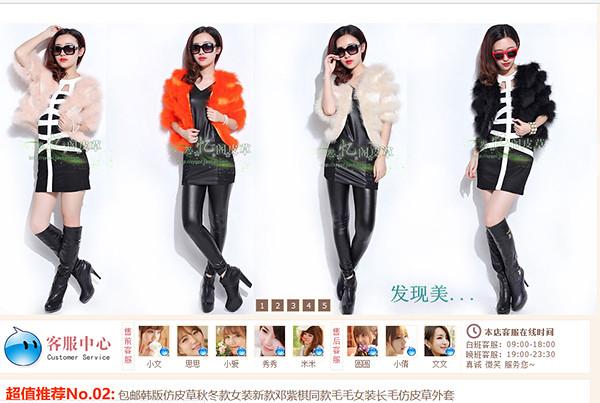 Cách tìm nguồn hàng quần áo Quảng Châu giá rẻ
