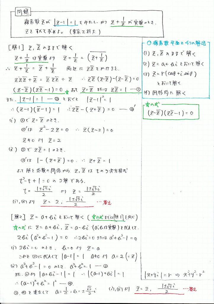 20180722_hukusosu-heimen1