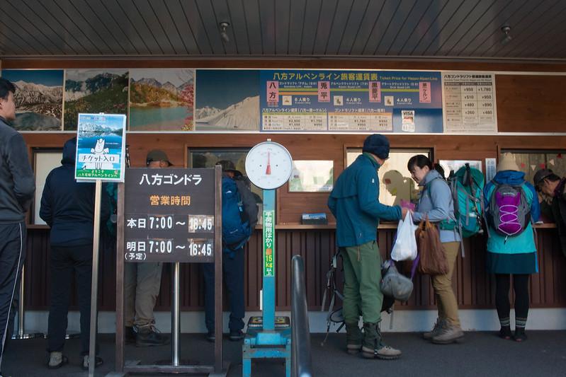 20161015-唐松岳~五竜岳(1日目)-0013.jpg