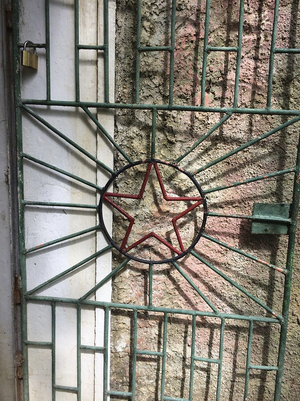 Bunk Art Gate