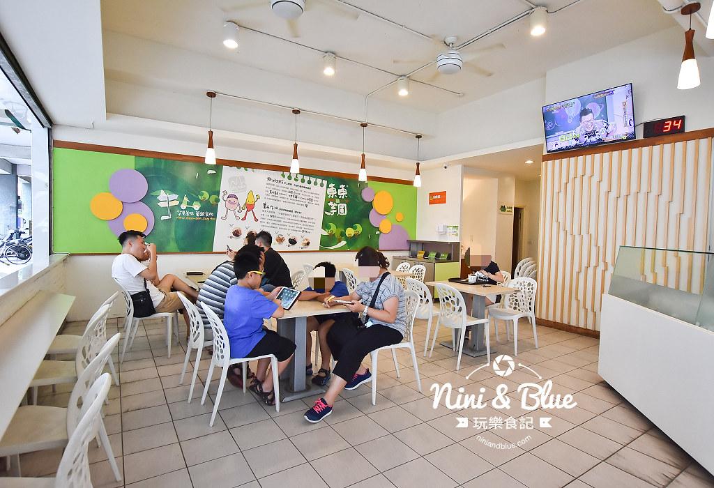 東東芋園 冰 台中火車站  菜單09