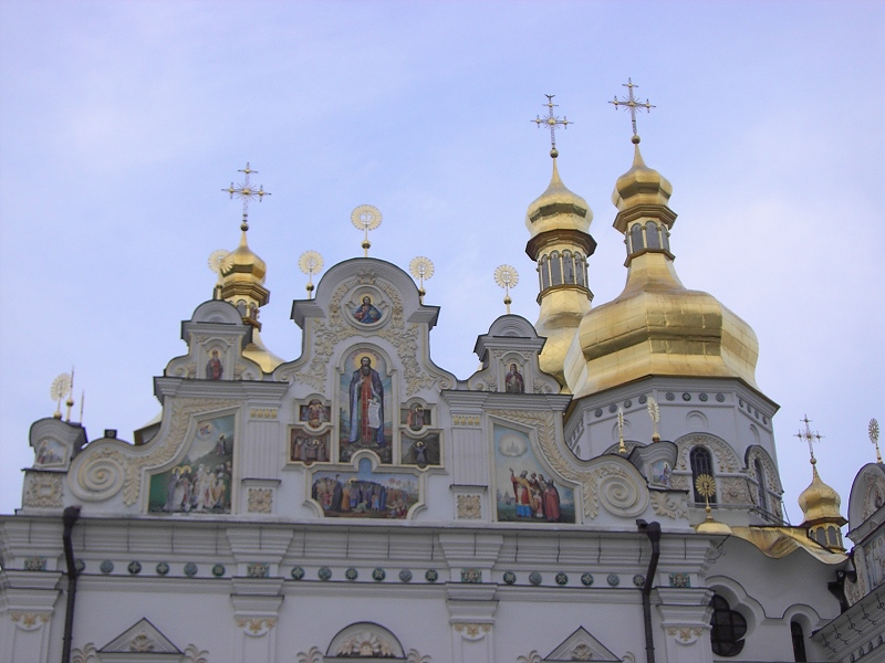 Kyiv-46