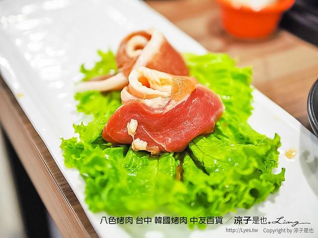 八色烤肉 台中 韓國烤肉 中友百貨 53