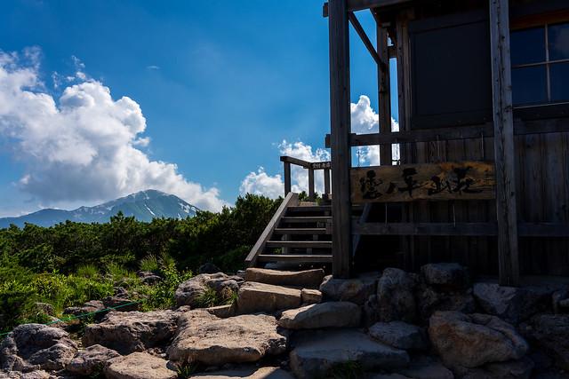 雲ノ平山荘着