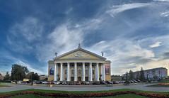 Челябинск. Театр Оперы и Балета.