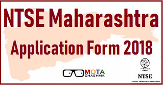 NTSE Maharashtra application