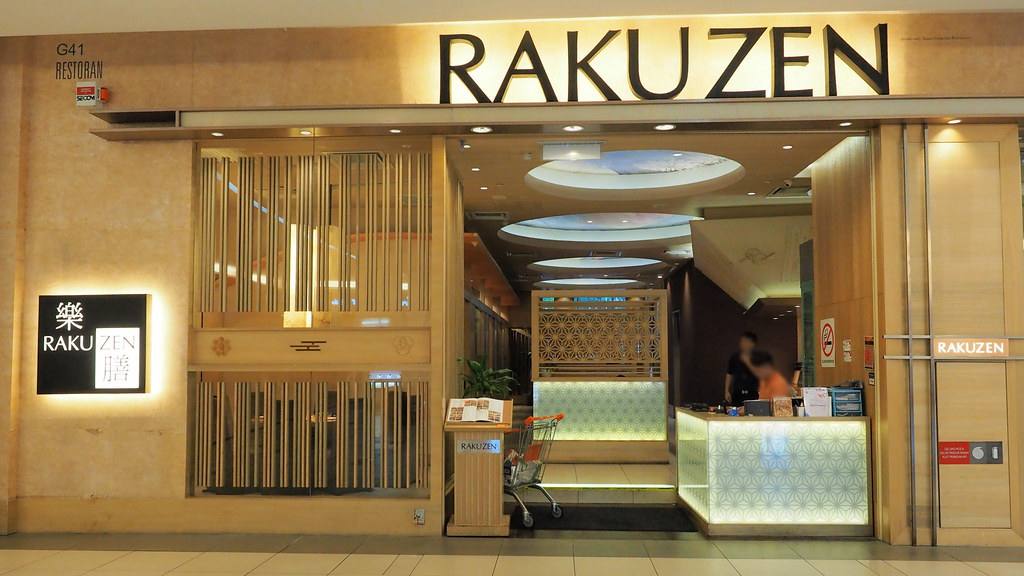 The entrance to Rakuzen Japanese Restaurant at 3 Damansara